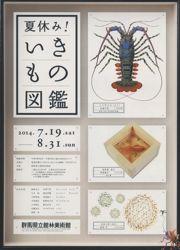 ファイル 1324-1.jpg