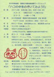 ファイル 1326-1.jpg