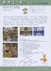 ファイル 1385-3.jpg