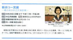 ファイル 1385-4.jpg