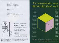 ファイル 1390-1.jpg