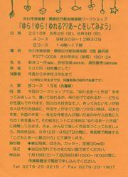 ファイル 1400-1.jpg