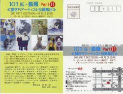 ファイル 1401-1.jpg