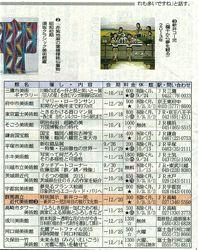 ファイル 1416-1.jpg