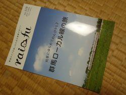 ファイル 1418-1.jpg