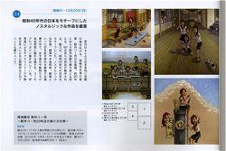 ファイル 1418-2.jpg