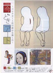 ファイル 1435-1.jpg