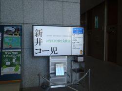 ファイル 1451-1.jpg