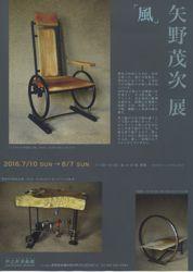 ファイル 1465-2.jpg