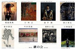 ファイル 1484-1.jpg