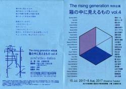ファイル 1488-1.jpg