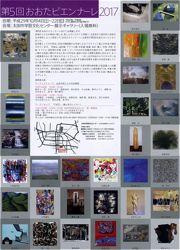 ファイル 1499-2.jpg