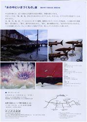 ファイル 1512-2.jpg