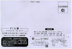 ファイル 1514-2.jpg