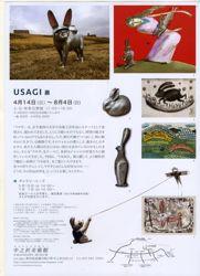 ファイル 1527-3.jpg